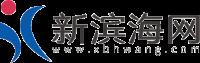 新滨海论坛|新滨海网|滨海新闻|盐城滨海信息网
